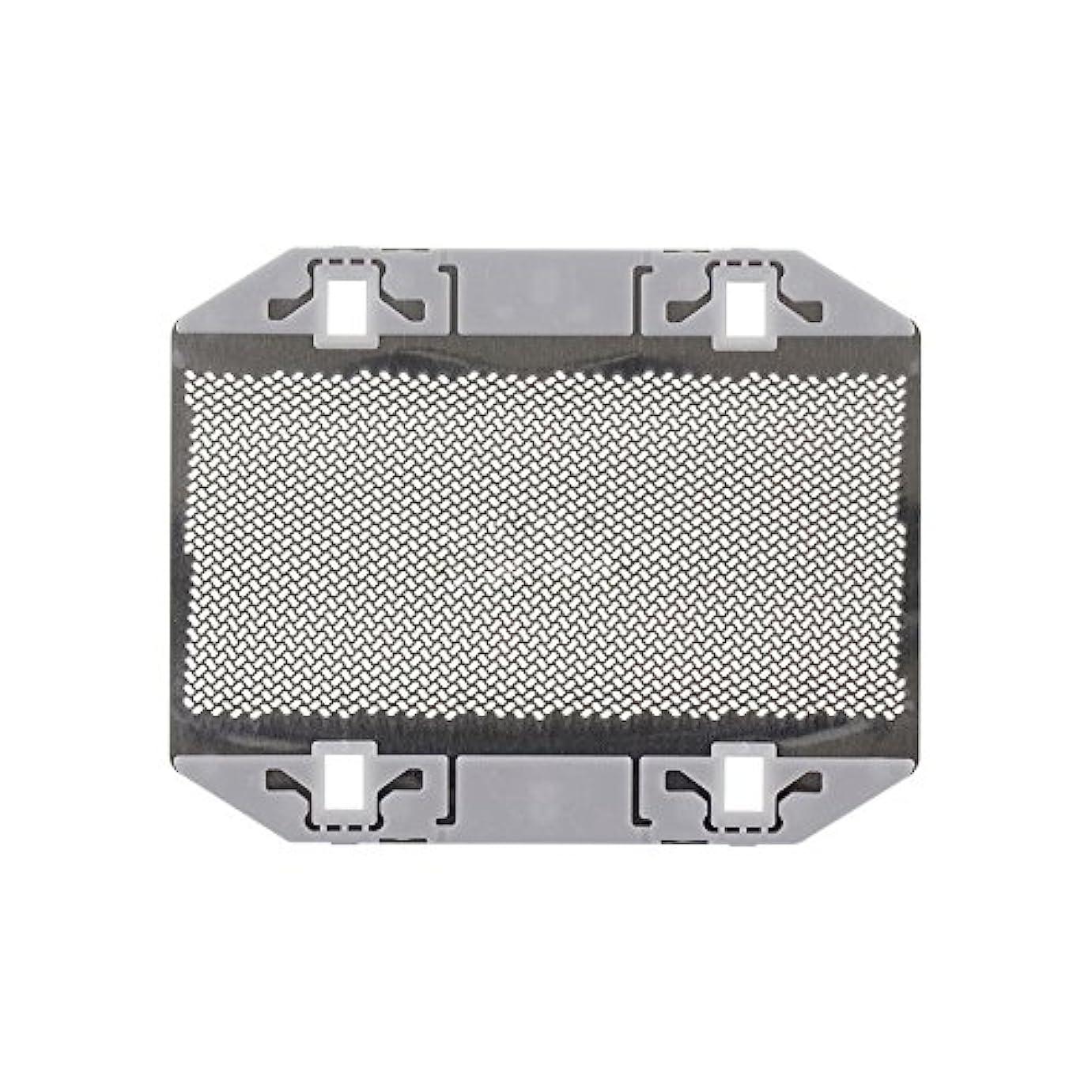 不注意区謝罪するJuleyaing シェーバー用品 回転式シェーバー 部品 外刃 替刃 交代品 for Panasonic ES9943 ES3042 ES3801 ES3750 ES365 ES366