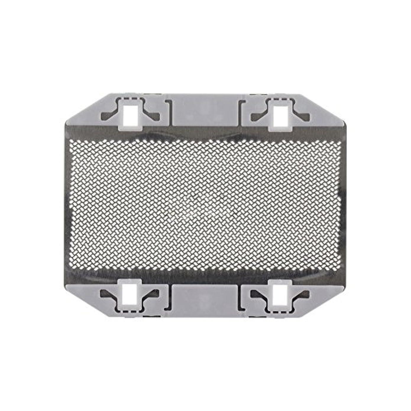 石のレザー適応するDeylaying シェーバー替刃 ロータリー式シェーバー パーツ 外刃 耐用 高質量 for Panasonic ES9943 ES3042 ES3801 ES3750 ES365 ES366