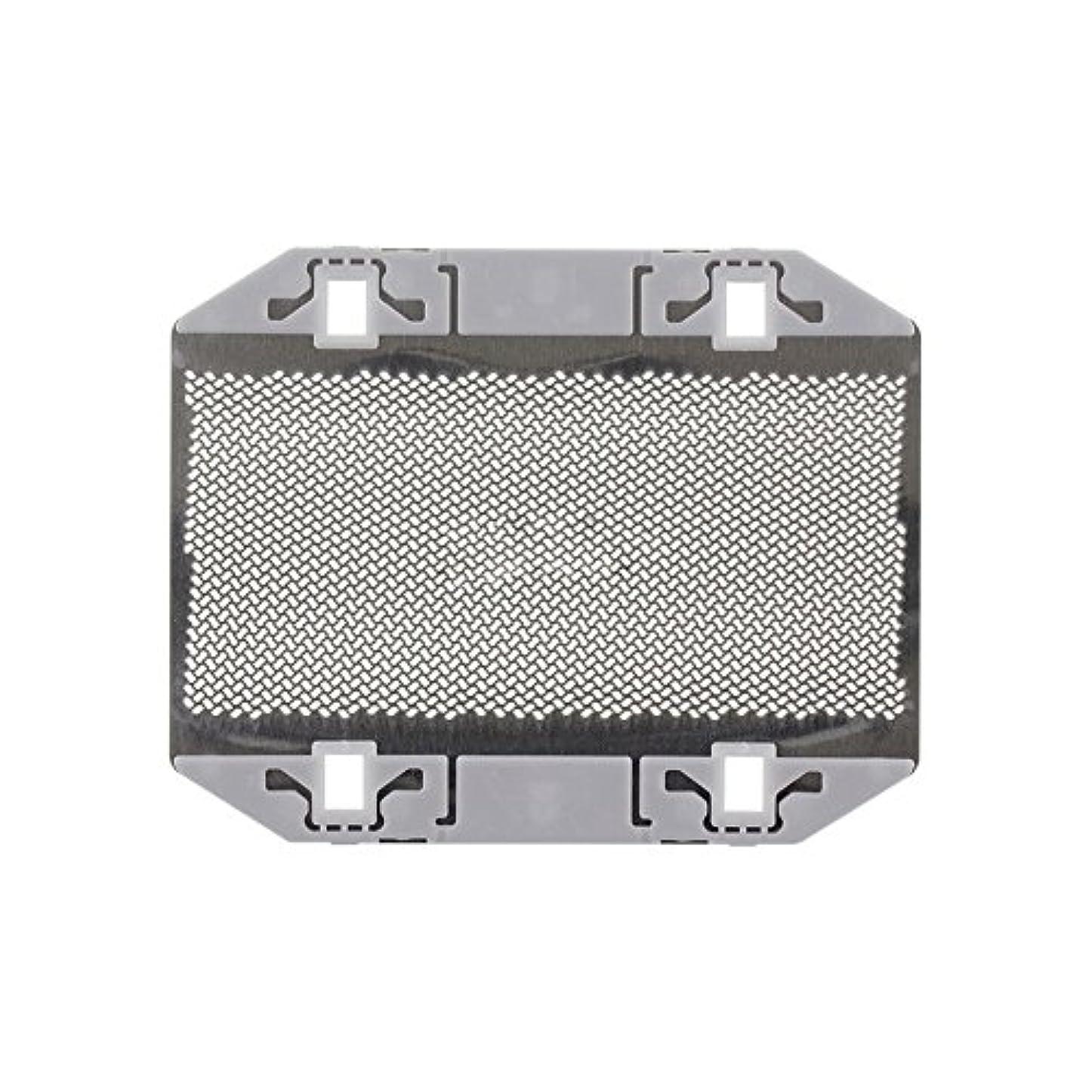 免疫するアルミニウム息子Hzjundasi シェーバーパーツ 部品 外刃 ロータリー式シェーバー替刃 耐用 高質量 for Panasonic ES9943 ES3042 ES3801 ES3750 ES365 ES366