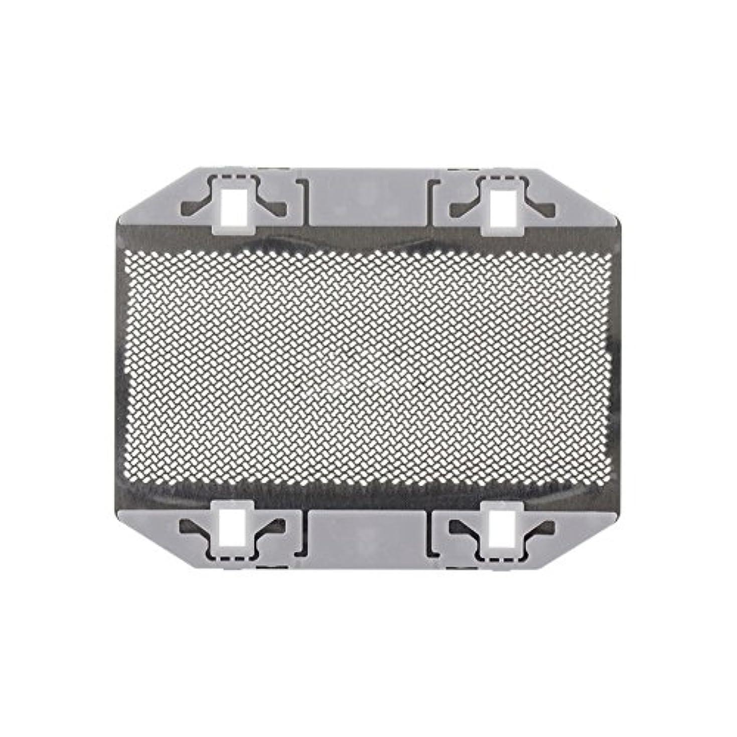 クラックポットにはまってデッキHzjundasi シェーバーパーツ 部品 外刃 ロータリー式シェーバー替刃 耐用 高質量 for Panasonic ES9943 ES3042 ES3801 ES3750 ES365 ES366