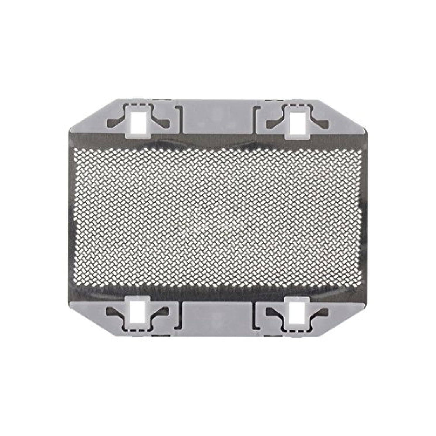 Hzjundasi シェーバーパーツ 部品 外刃 ロータリー式シェーバー替刃 耐用 高質量 for Panasonic ES9943 ES3042 ES3801 ES3750 ES365 ES366