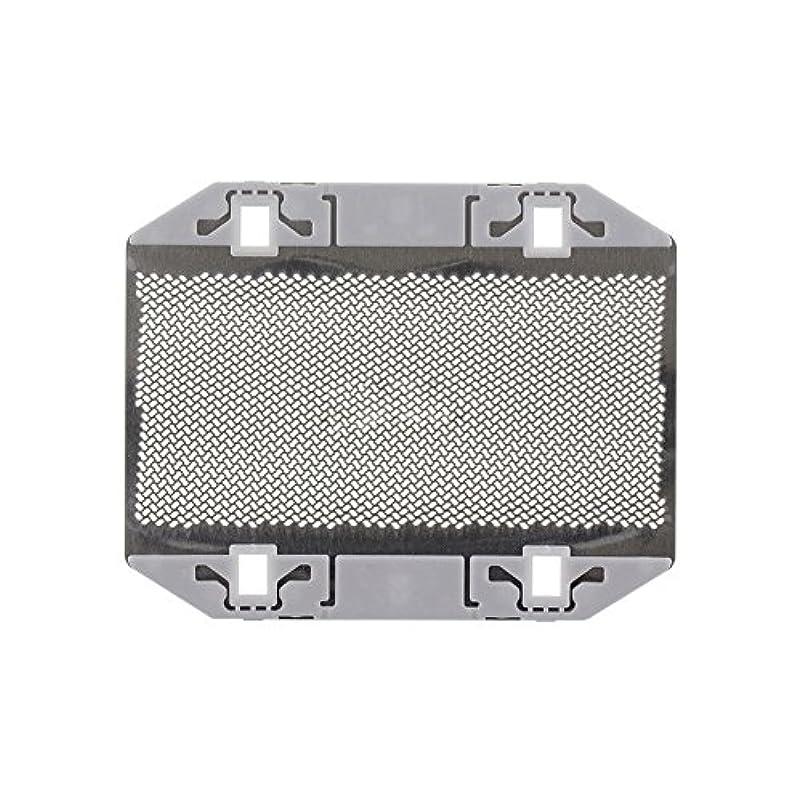 中級同等の増幅するDeylaying シェーバー替刃 ロータリー式シェーバー パーツ 外刃 耐用 高質量 for Panasonic ES9943 ES3042 ES3801 ES3750 ES365 ES366