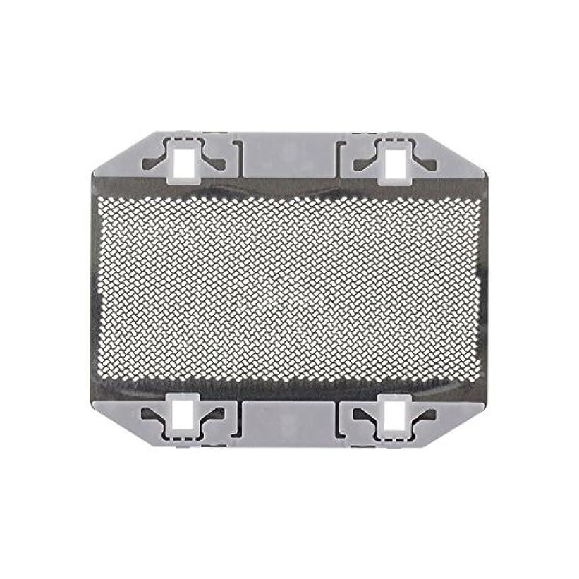 大騒ぎ革命Hzjundasi シェーバーパーツ 部品 外刃 ロータリー式シェーバー替刃 耐用 高質量 for Panasonic ES9943 ES3042 ES3801 ES3750 ES365 ES366