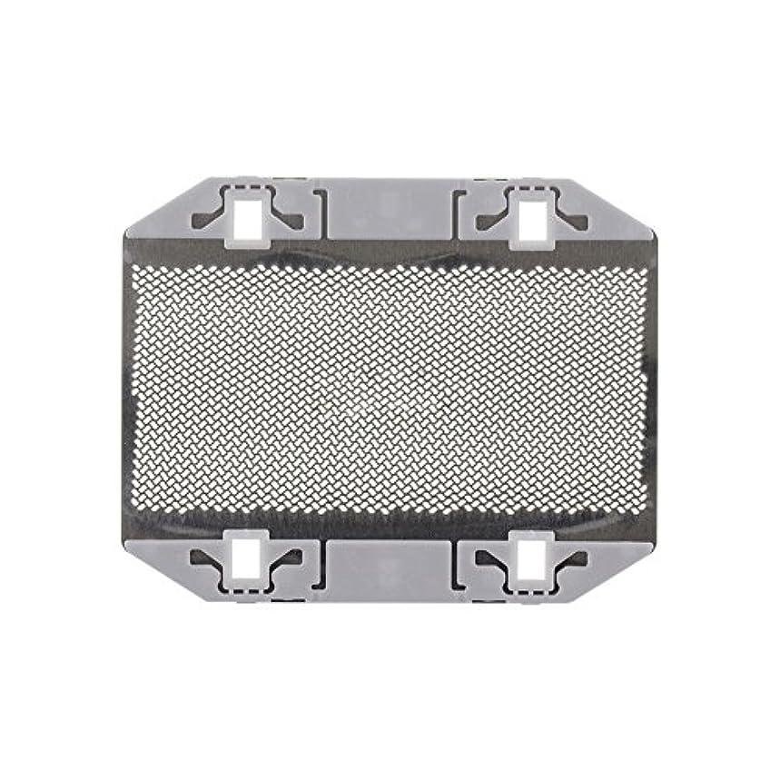 困惑する困難医療のDeylaying シェーバー替刃 ロータリー式シェーバー パーツ 外刃 耐用 高質量 for Panasonic ES9943 ES3042 ES3801 ES3750 ES365 ES366