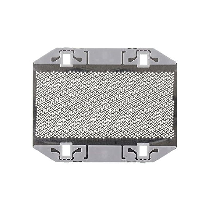 危機割合放棄するJuleyaing シェーバー用品 回転式シェーバー 部品 外刃 替刃 交代品 for Panasonic ES9943 ES3042 ES3801 ES3750 ES365 ES366