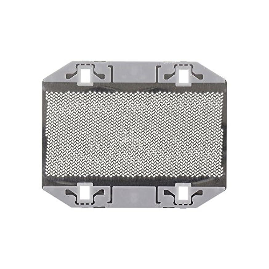 いうお互いメイエラJuleyaing シェーバー用品 回転式シェーバー 部品 外刃 替刃 交代品 for Panasonic ES9943 ES3042 ES3801 ES3750 ES365 ES366