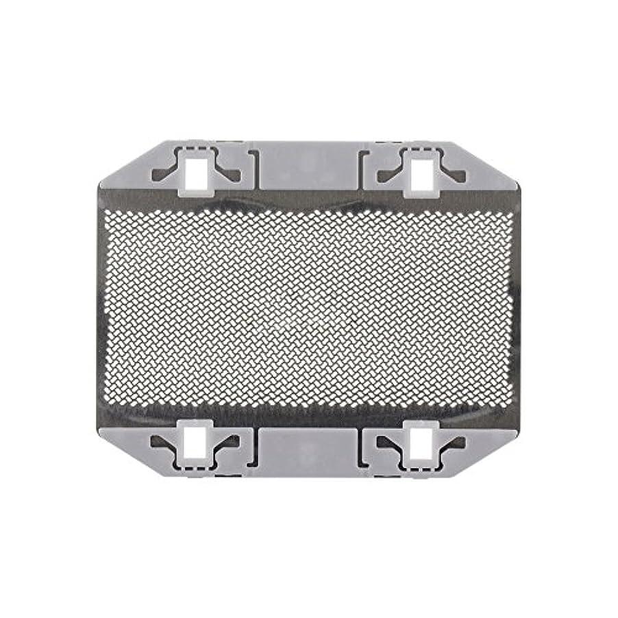 クライマックススナップインペリアルJuleyaing シェーバー用品 回転式シェーバー 部品 外刃 替刃 交代品 for Panasonic ES9943 ES3042 ES3801 ES3750 ES365 ES366
