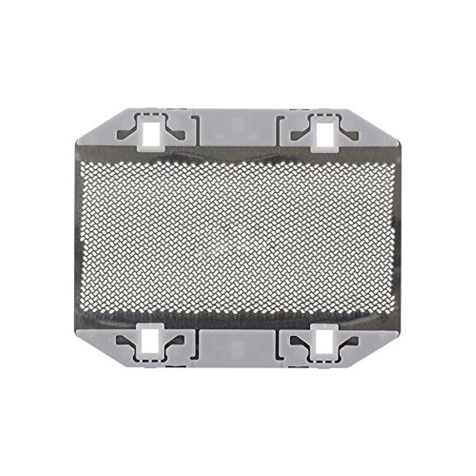 指定干渉する致死Juleyaing シェーバー用品 回転式シェーバー 部品 外刃 替刃 交代品 for Panasonic ES9943 ES3042 ES3801 ES3750 ES365 ES366