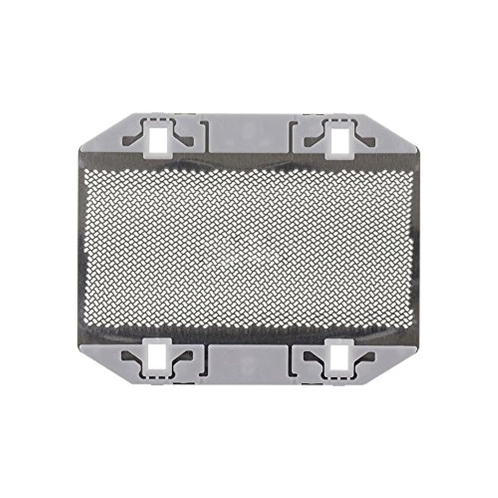 腸ためにリーフレットDeylaying シェーバー替刃 ロータリー式シェーバー パーツ 外刃 耐用 高質量 for Panasonic ES9943 ES3042 ES3801 ES3750 ES365 ES366