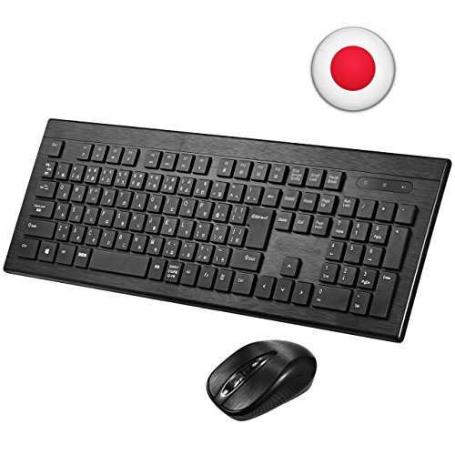 Qtuo ワイヤレスキーボード 静音マウスセット ワイヤレスコンボ ヘアライン仕上げで1000万回高耐久 節電機能&マウス電源ボタン付き 使用感が抜群 2.4Gキーボード 無線マウス ブラック 12ヶ月メーカー保証がある
