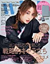 with 2019年 05 月号 雑誌 : with(ウィズ) 増刊