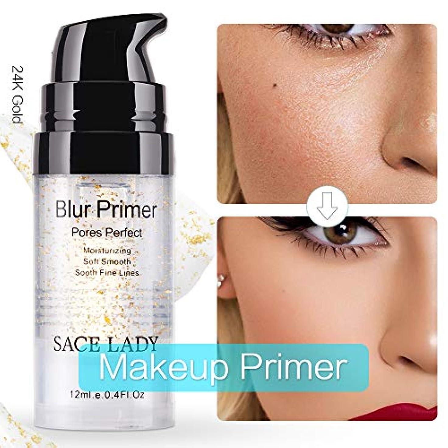 哲学博士操作中国SACE LADY Perfect Pores Primer Long Lasting Makeup Natural Foundation Primer Soft Skin(12ml/0.4oz)