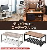 山善(YAMAZEN) テレビ台 組み立て品 ローテーブル アイアン 天板幅114cm アジャスター付き アンティークブラウン FAT-12040(ABR/SBK)