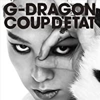 COUP D'ETAT [+ ONE OF A KIND & HEARTBREAKER] (2CD)