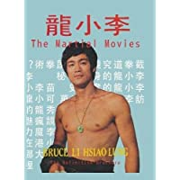 Bruce Lee: The Martial Movies