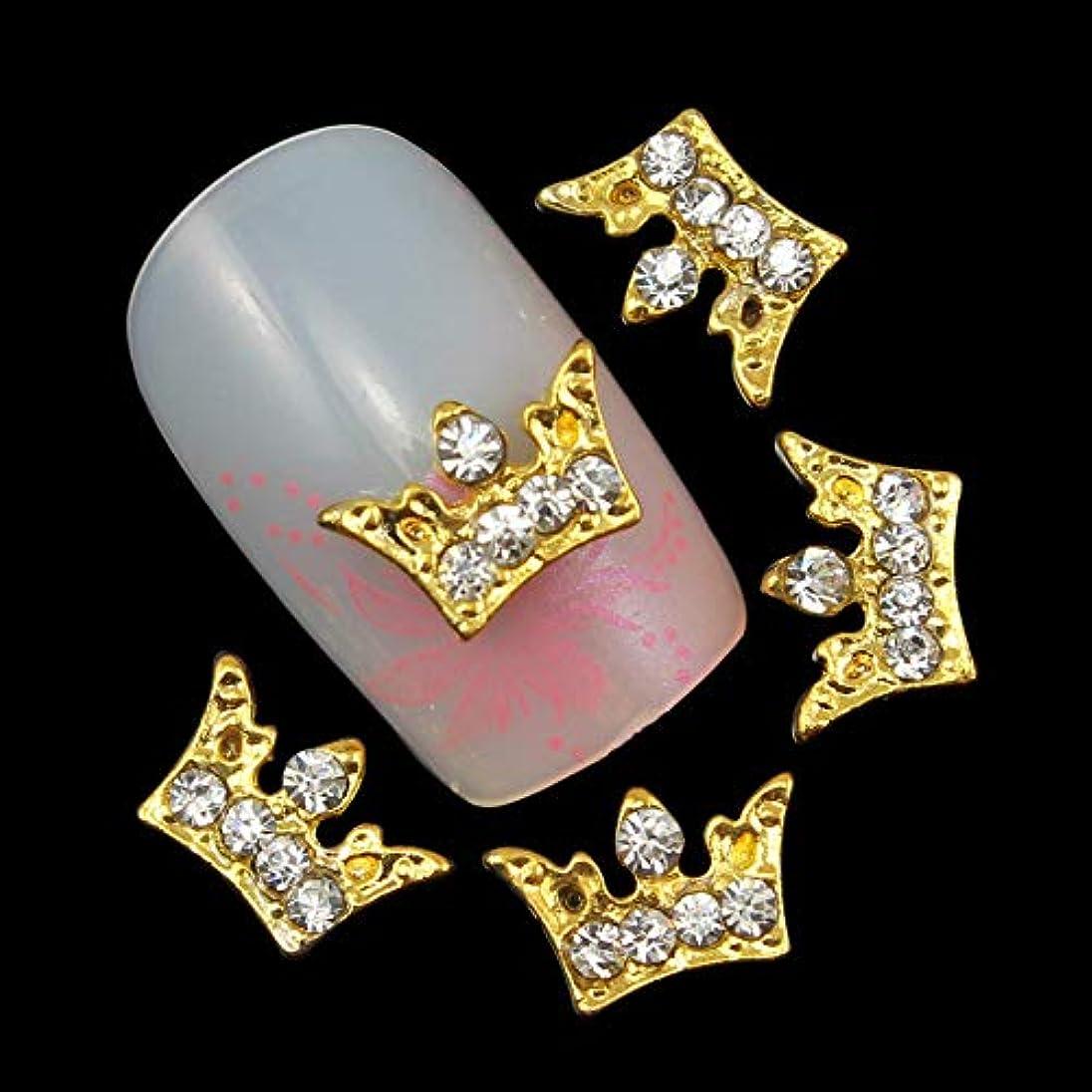 大混乱振動させる残基10個入り3Dグリッターゴールドクラウンデザインアロイネイルアートチャームラインストーン3Dネイルアートの装飾ジュエリー用品