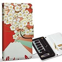 スマコレ ploom TECH プルームテック 専用 レザーケース 手帳型 タバコ ケース カバー 合皮 ケース カバー 収納 プルームケース デザイン 革 ユニーク 和風 和柄 富士山 005475