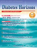 Diabetes Horizons -Practice and Progress- 2015年10月号(Vol.4 No.4) [雑誌] Diabetes Horizons ―Practice and Progress―