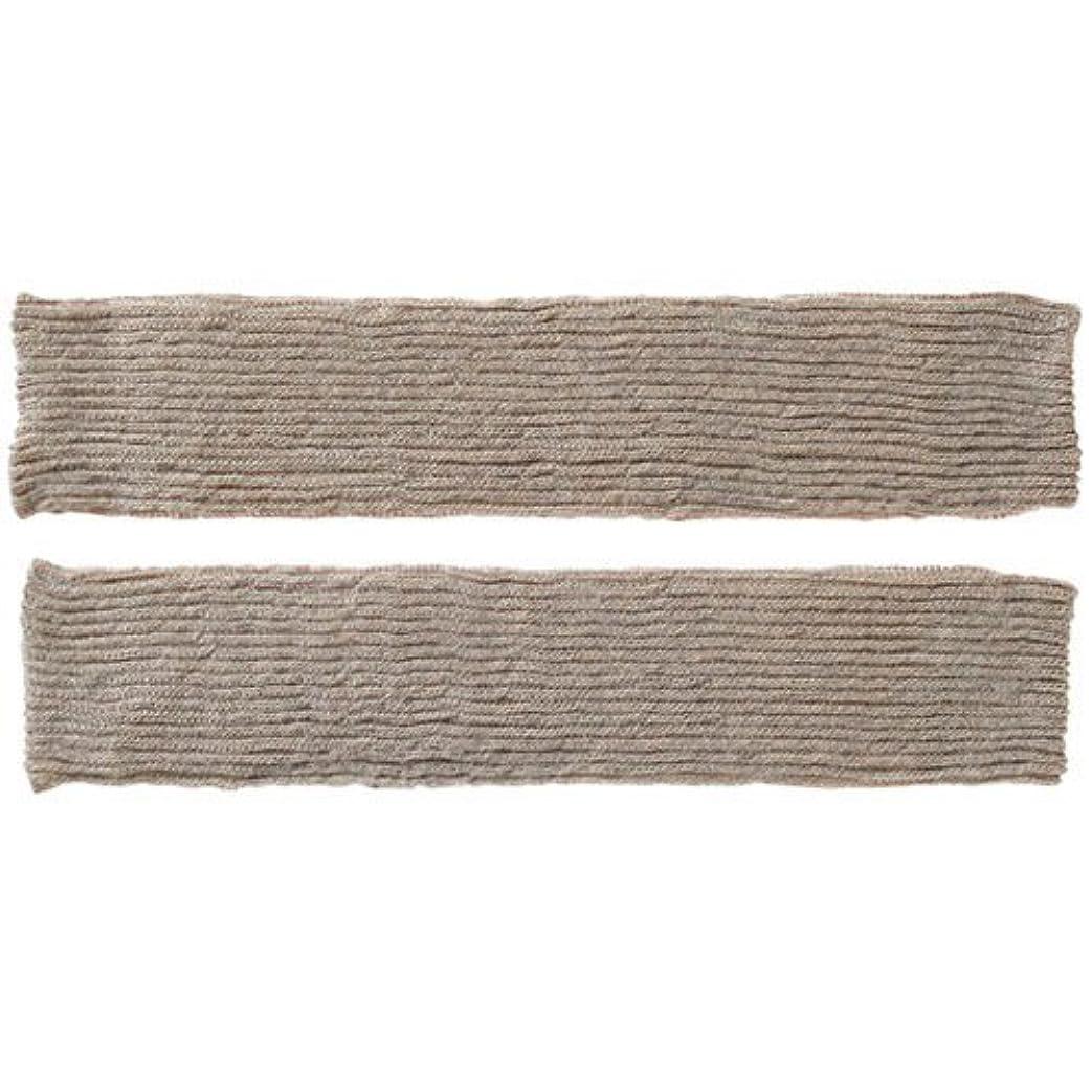 財布しなければならないリングコクーンフィット 伸びる2重編みレッグウォーマー CO-0694-80 ベージュ