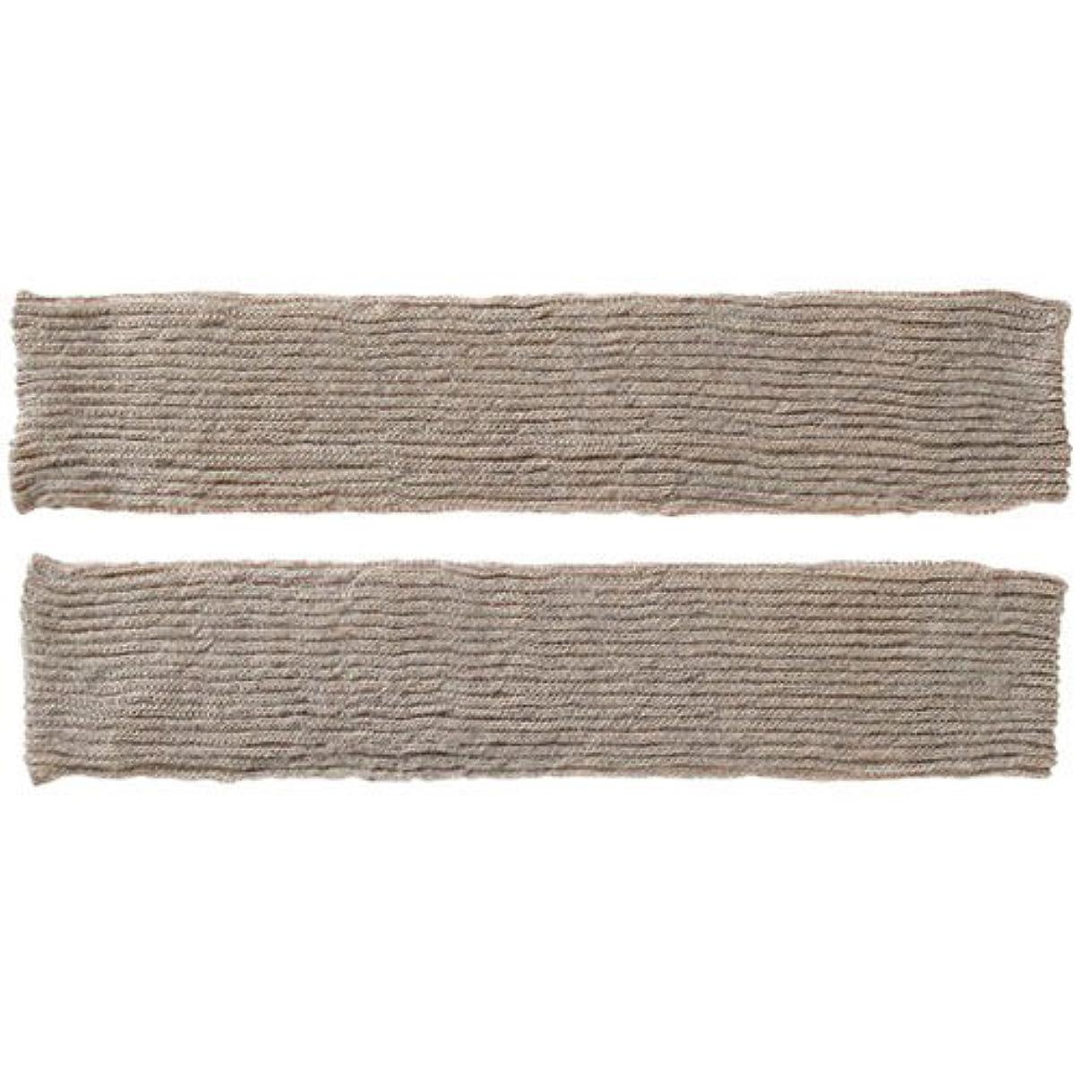 もの戸棚ベストコクーンフィット 伸びる2重編みレッグウォーマー CO-0694-80 ベージュ