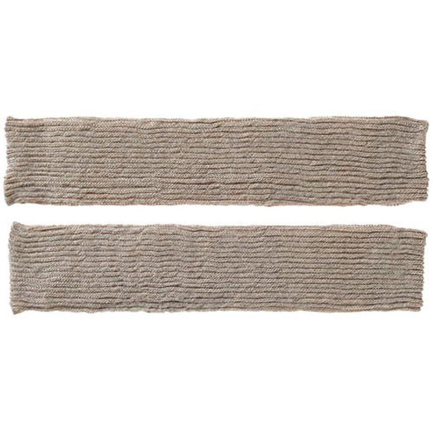 美しい絡まる小学生コクーンフィット 伸びる2重編みレッグウォーマー CO-0694-80 ベージュ