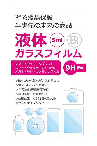 CANTERA バッテリング 液体ガラスフィルム 保護フィルム不要 全スマホ&タブレット対応 スマートウォッチや眼鏡にも対応 (5ml)