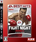 EA BEST HITS ファイトナイト ラウンド3 (英語版) - PS3