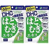 【2個セット】DHC はとむぎエキス 60日 60粒