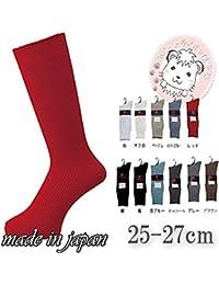 メンズソックス コレクション カラーソックス クルー丈 日本製 25-27cm