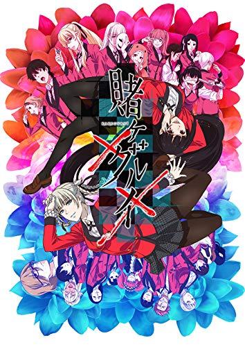 【Amazon.co.jp限定】「賭ケグルイ××」BD-BOX下巻(特典:ブロマイド5枚セット) [Blu-ray]