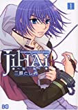 JIHAI~磁海 / 二越 としみ のシリーズ情報を見る