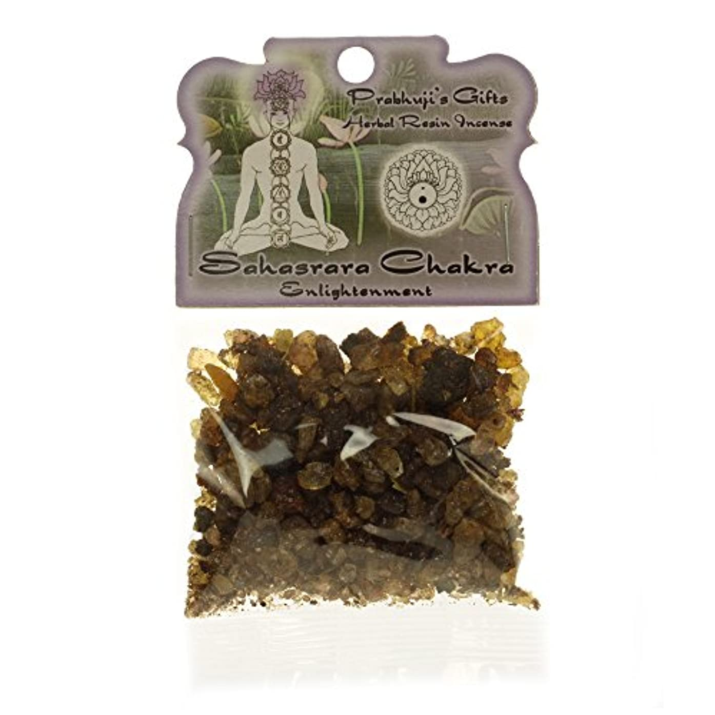 部分内部郵便局樹脂Incense Crown Chakra Sahasrara – Enlightenment – 1.2ozバッグ