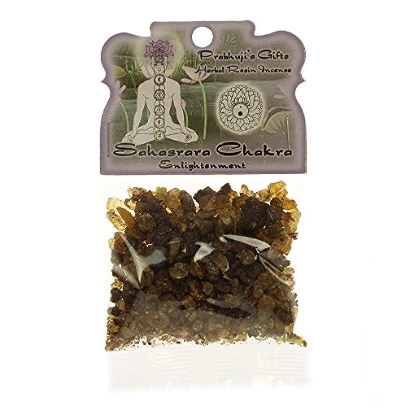 ポルティコ適度に旅客樹脂Incense Crown Chakra Sahasrara – Enlightenment – 1.2ozバッグ