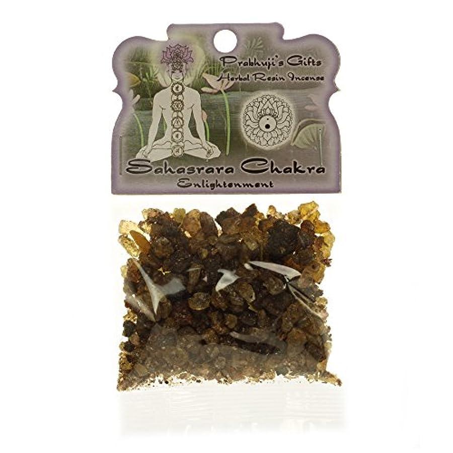 窒素石欠乏樹脂Incense Crown Chakra Sahasrara – Enlightenment – 1.2ozバッグ