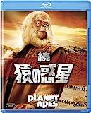 続・猿の惑星[Blu-ray/ブルーレイ]