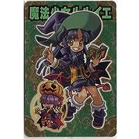 魔法少女ルルイエ 神羅万象 ゼクスファクター 第1弾 シルバーカード ZX012