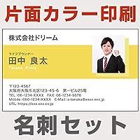 名刺 印刷 300枚 片面 カラー 写真入り kataphoto-02