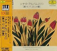 ソナタ・アルバム2(1)
