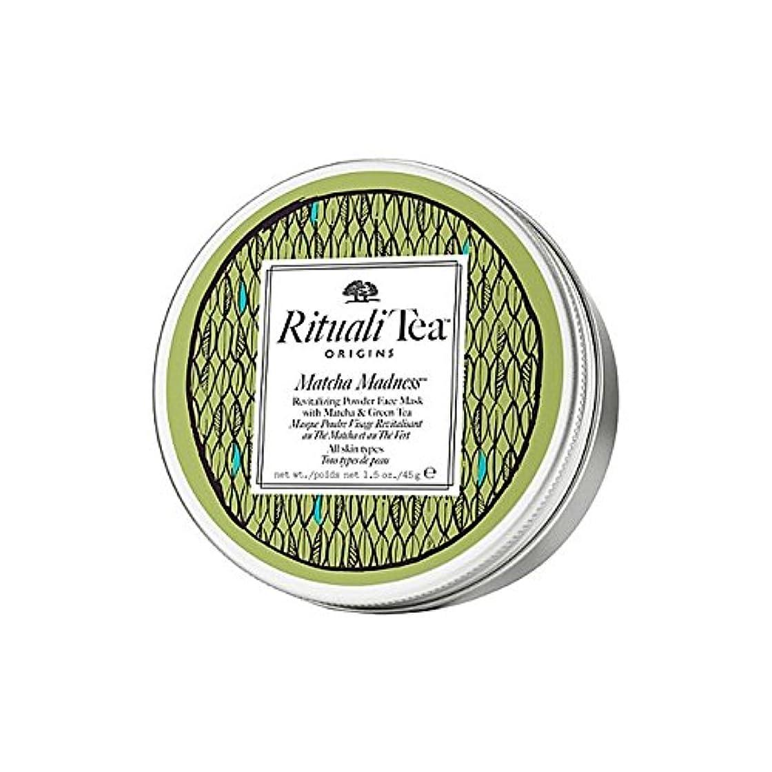 結晶増強受粉するOrigins Ritualitea Matcha Powder Face Mask - 抹茶パウダーフェイスマスク起源 [並行輸入品]