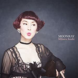 MOONRAY ムーンレイ
