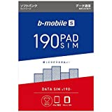 b-mobile S 190PadSIM(マイクロSIMパッケージ) BS-IPA-PSDM2