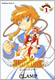 Angelic layer / CLAMP のシリーズ情報を見る