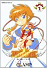 ANGELIC LAYER 第1巻