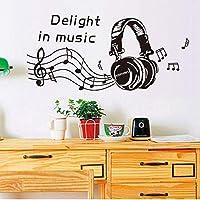 Onlymygod取り外し可能な壁のステッカー音楽ヘッドフォン寝室研究音楽要素壁のステッカー50×60センチ