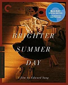 Criterion Collection: Brighter Summer Day [Blu-ray] [Import]