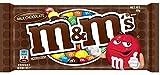 【訳あり】マースジャパン M&M'S ミルクチョコレートシングル 40g×24袋(賞味期限2017-02月の為在庫限り販売!)