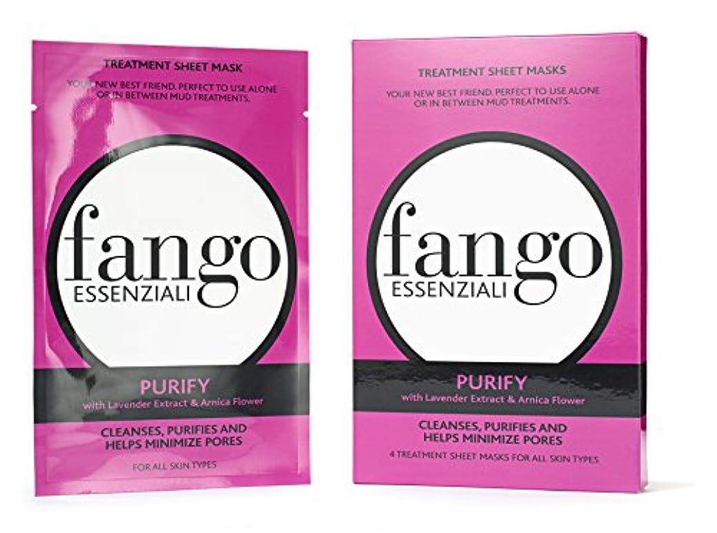 マッサージ十億解放するボルゲーゼ Fango Essenziali Purify Treatment Sheet Masks 4x25ml/0.83oz並行輸入品