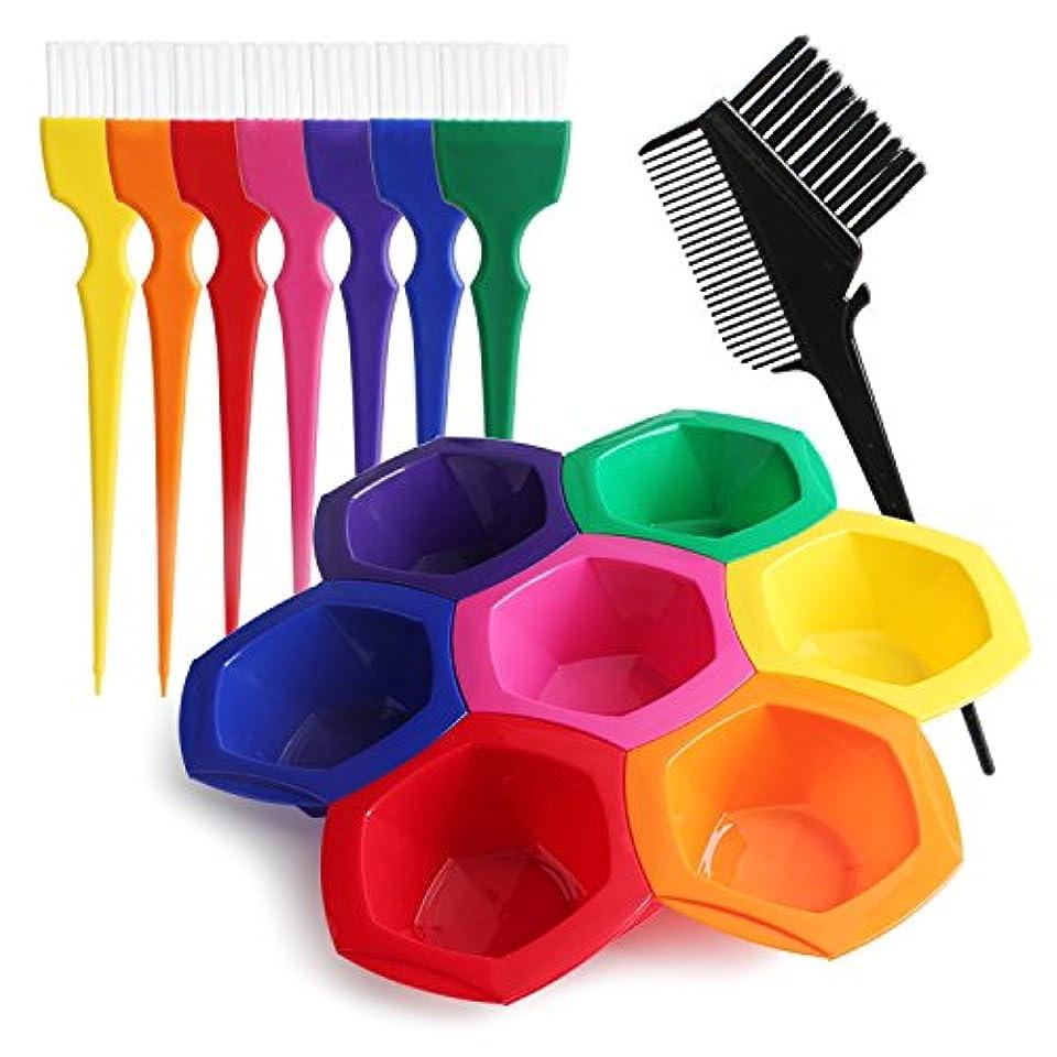 にんじんカエルコンプリートSegbeauty DIY/プロの髪染めのセット ヘアカラー用工具 彩色なボウルとブラシのセット 彩色な髪 美髪用