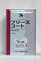 プリーズコート#10 3分艶 (SR-406) 16Kg