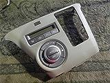 ダイハツ 純正 アトレー S321 S331系 《 S331G 》 エアコンスイッチパネル P10500-16014750